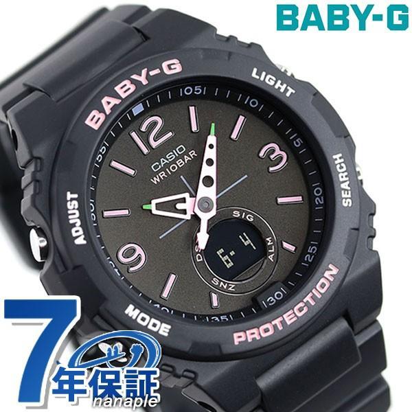 Baby-Gワールドタイムレディース腕時計BGA-260SC-1ADRカシオベビーGブラック