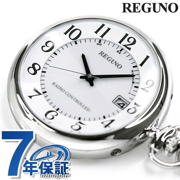18日は+15倍で最大30倍シチズン懐中時計レグノソーラー電波CITIZENREGUNOKL7-914-11