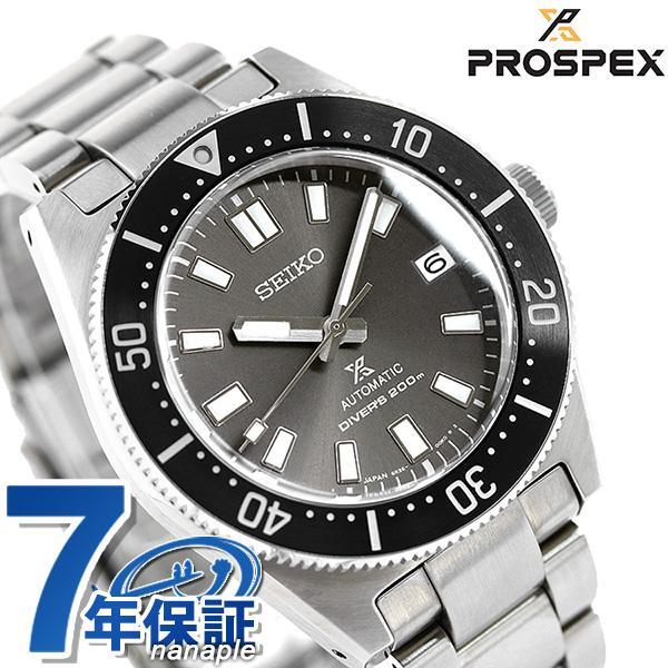 セイコープロスペックスダイバーズ流通 モデル自動巻きメンズ腕時計SBDC101SEIKOPROSPEXダイバーズウォッチチャコー