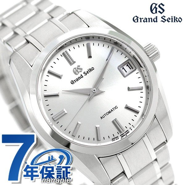 グランドセイコー 9Sメカニカル SBGR251 セイコー 腕時計 メンズ 37mm 自動巻き GRAND SEIKO 時計