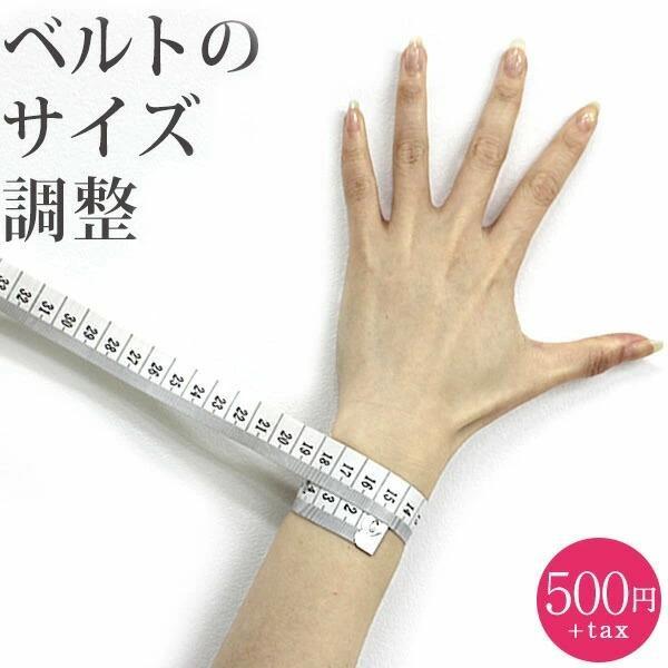 腕時計ベルト/腕時計バンド調整サービス 腕時計のななぷれ - 通販 ...