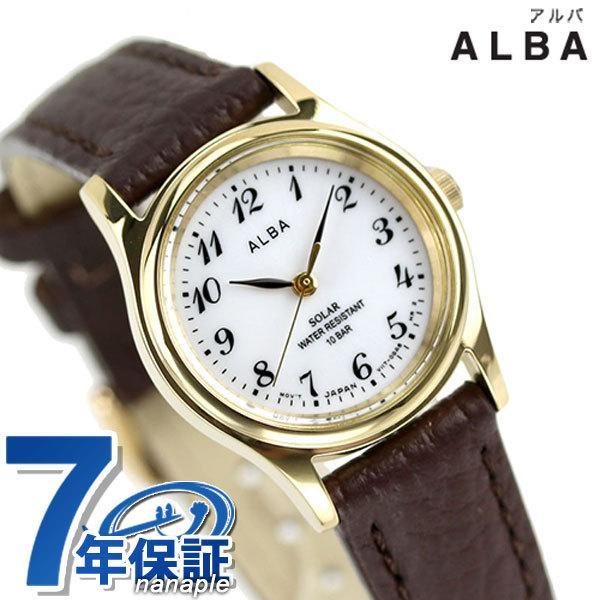 セイコーアルバソーラーレディース腕時計AEGD544SEIKO