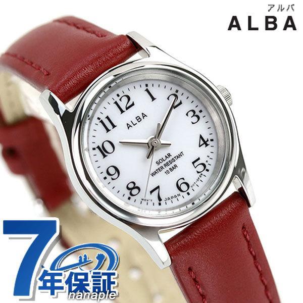 セイコーアルバソーラーレディース腕時計AEGD561SEIKOALBAホワイト×ワインレッド赤時計