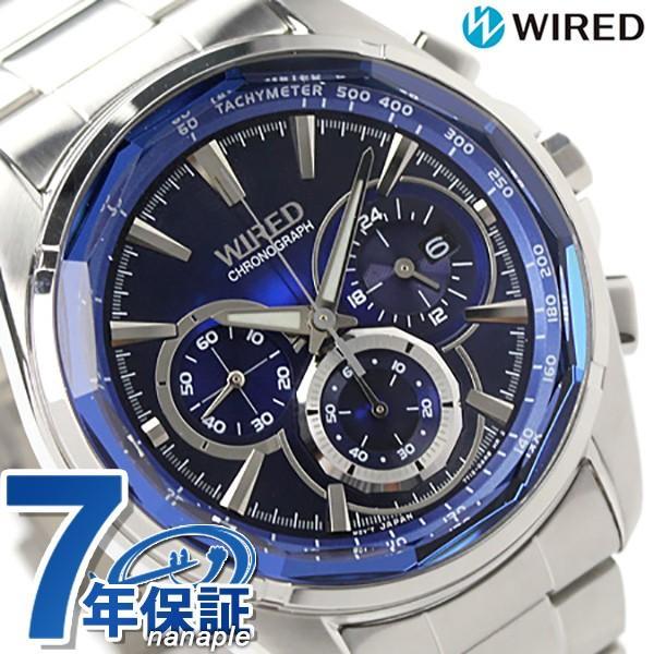 c6ce1afd65 セイコー ワイアード SEIKO WIRED クロノグラフ メンズ 腕時計 AGAV101 リフレクション ブルー 時計 ...