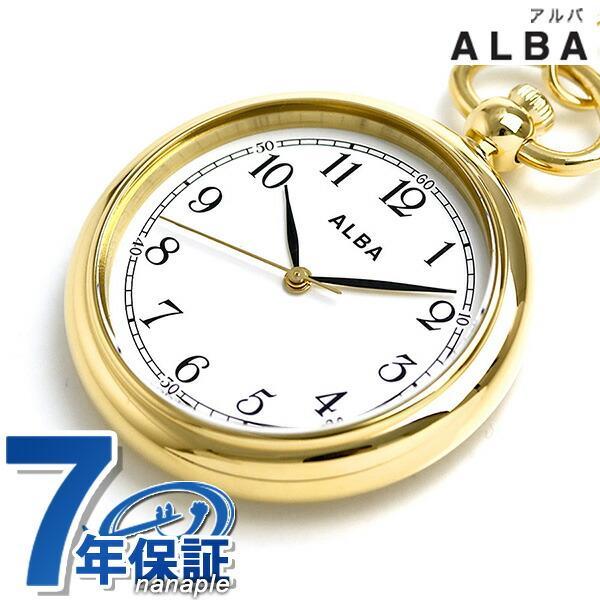 セイコー アルバ ポケットウォッチ 懐中時計 AQGK444 SEIKO ホワイト×ゴールド