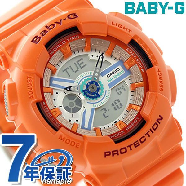 Baby-G クオーツ レディース 腕時計 BA-110SN-4ADR