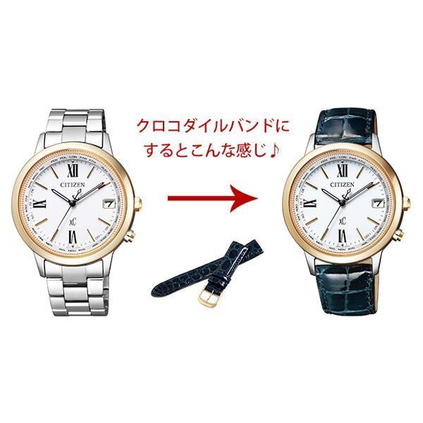 シチズン クロスシー ミモレ 限定モデル 電波ソーラー CB1108-55A CITIZEN xC 腕時計