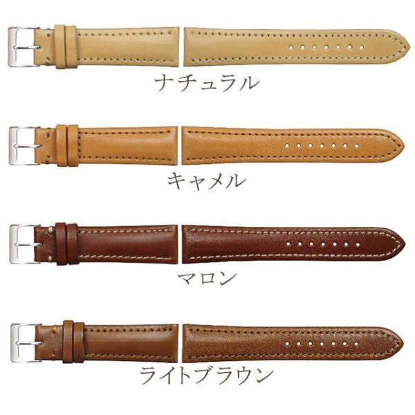 交換用ベルト エミッタ テンペスティ エコラックス 20mm 22mm 革ベルト 腕時計