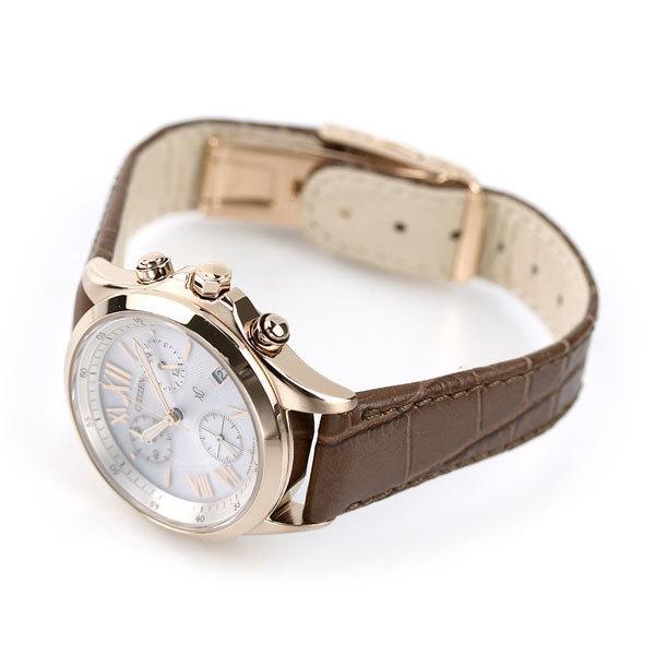 シチズン クロスシー xC クロノグラフ ソーラー FB1402-05A 腕時計
