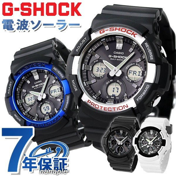 G-SHOCKGショック電波ソーラー電波時計アナデジGAW-100メンズ腕時計カシオ選べるモデル