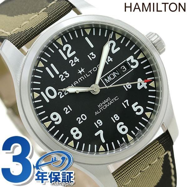 great fit f299a b7939 今ならポイント最大21倍! ハミルトン 時計 カーキ フィールド カモフラージュ H70535031 HAMILTON 腕時計 自動巻き ブラック