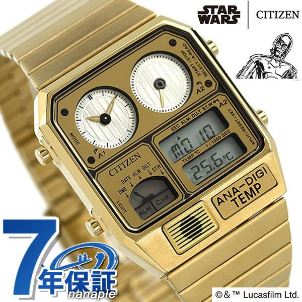 シチズンアナデジテンプスターウォーズC-3PO流通 モデルメンズレディース腕時計JG2112-55PCITIZENSTARWAR