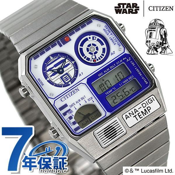 シチズンアナデジテンプスターウォーズR2-D2流通 モデルメンズレディース腕時計JG2117-51ACITIZENSTARWAR