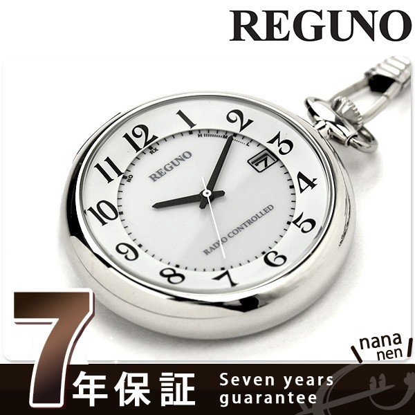 18日は+10倍で最大27倍シチズン懐中時計レグノソーラー電波CITIZENREGUNOKL7-914-11