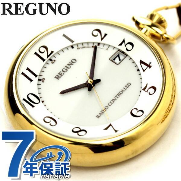 18日は+10倍で最大27倍シチズン懐中時計レグノソーラー電波CITIZENREGUNOKL7-922-31