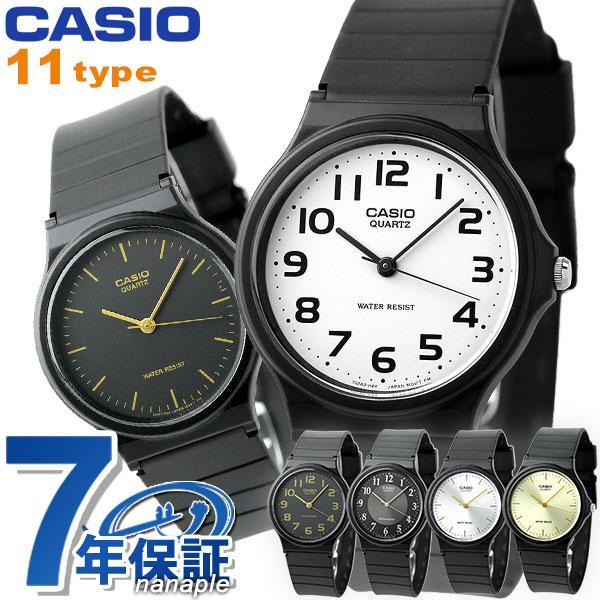 チープカシオ海外モデルメンズレディース腕時計MQ-24チプカシ