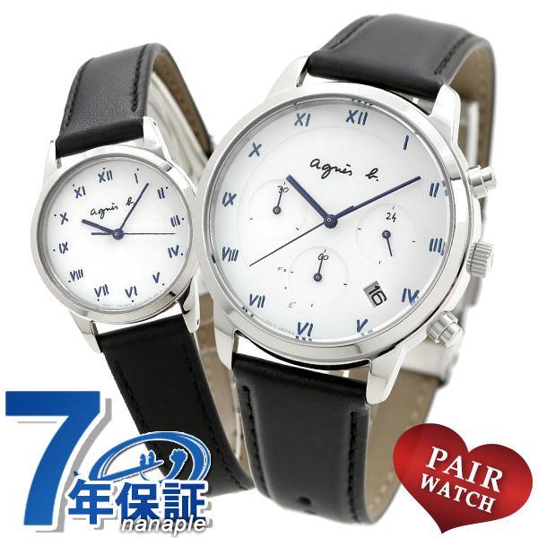 ペアウォッチ セイコー アニエスベー 革ベルト マルチェロ ソーラー メンズ レディース 腕時計 SEIKO agnes b.