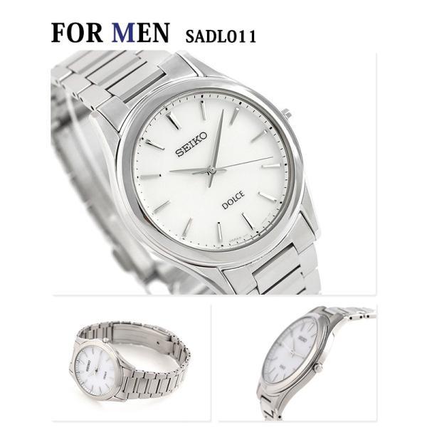 ペアウォッチ セイコー ドルチェ エクセリーヌ 薄型 ソーラー 腕時計