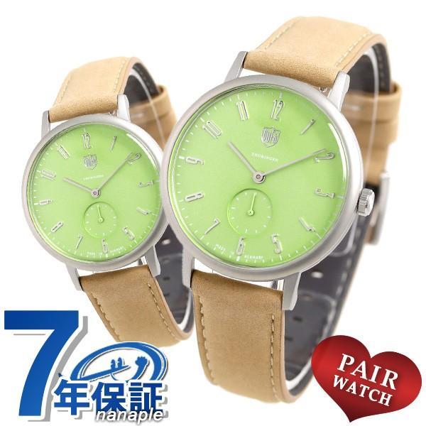 15日なら!ポイント最大25倍 ペアウォッチ ドゥッファ 限定モデル ドイツ製 腕時計 DUFA ライトグリーン
