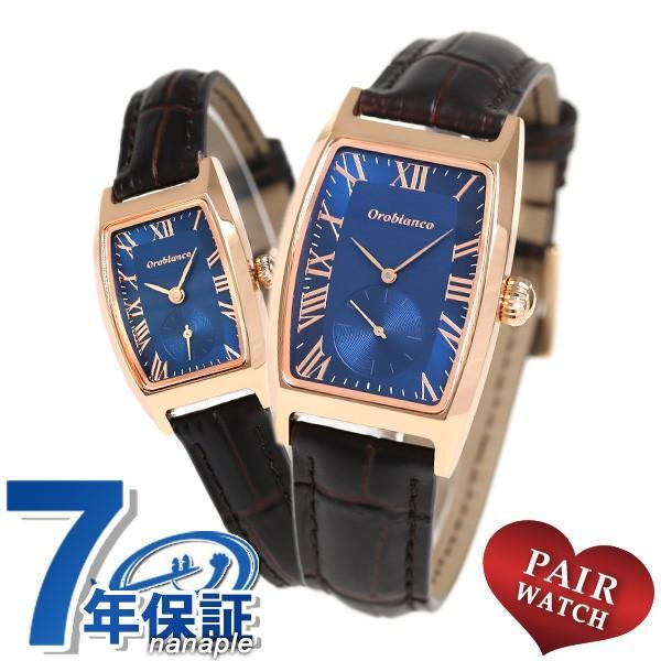 15日なら!ポイント最大25倍 ペアウォッチ オロビアンコ 限定モデル 日本製 腕時計 革ベルト Orobianco pair-orobianco7