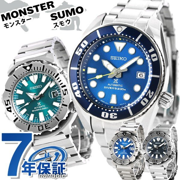d68a31a86f セイコー ダイバーズウォッチ 流通限定モデル スモウ モンスター メンズ 腕時計 SEIKO プロスペックスの画像