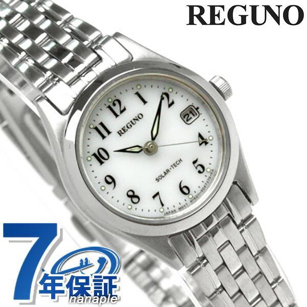 シチズン REGUNO レグノ ソーラーテック スタンダード RS26-0051A