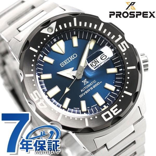 セイコープロスペックスダイバーズモンスター自動巻きメンズ腕時計SBDY033SEIKOPROSPEXブルー