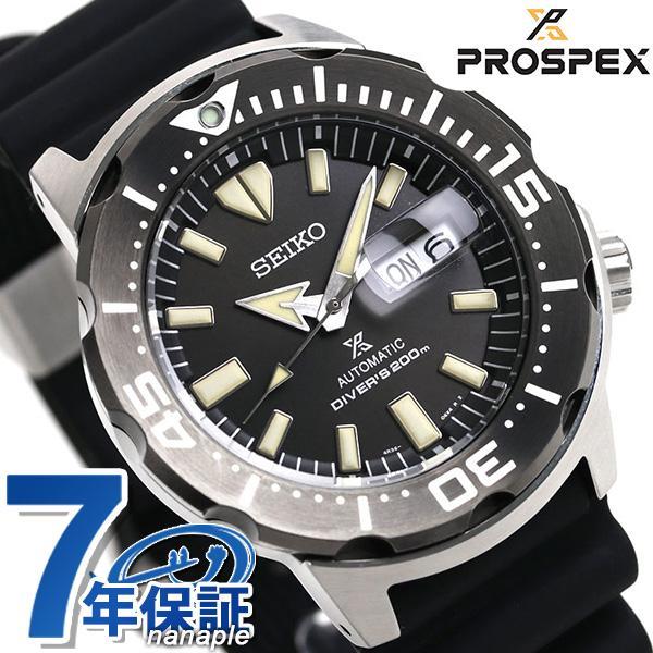 セイコープロスペックスダイバーズモンスター自動巻きメンズ腕時計SBDY035SEIKOPROSPEXブラック