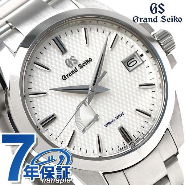 グランドセイコー9RスプリングドライブSBGA225セイコー腕時計メンズ42mmGRANDSEIKO時計