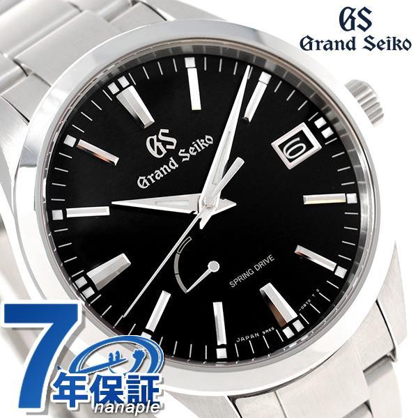 グランドセイコー9RスプリングドライブSBGA301セイコー腕時計メンズ40.5mmGRANDSEIKO時計