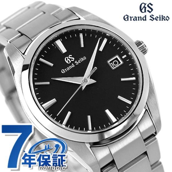 グランドセイコー SBGX261 セイコー 腕時計 メンズ 9Fクオーツ 37mm GRAND SEIKO 時計