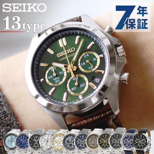 892871834f セイコー 腕時計 メンズ クロノグラフ 革ベルト SBTR021 SEIKOの画像