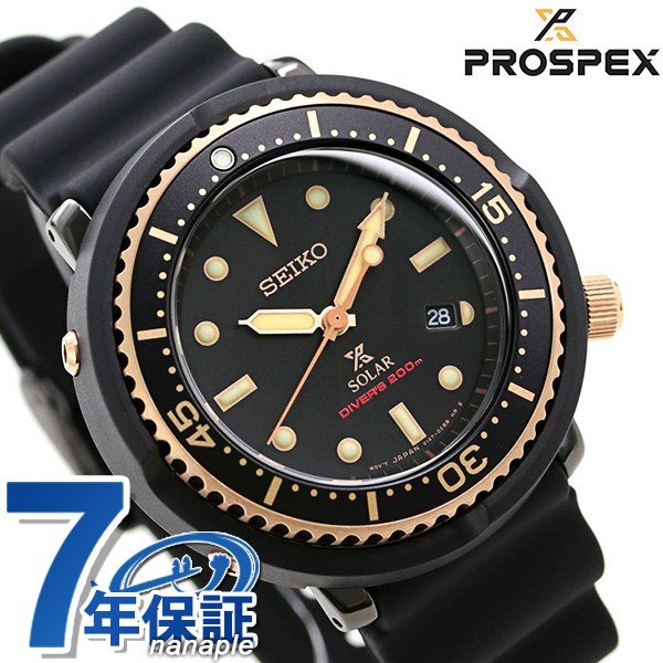 セイコーダイバーズウオッチLOWERCASE モデル腕時計STBR039SEIKOプロスペックスブラック