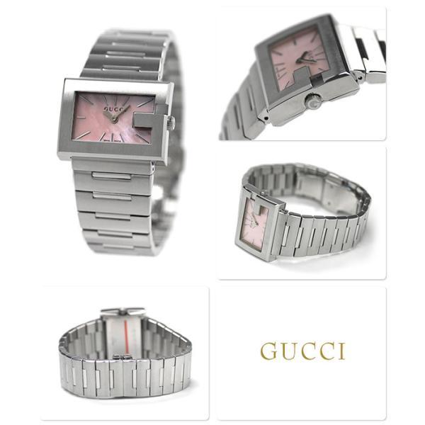GUCCI グッチ 時計 Gレクタングル レディース YA100518