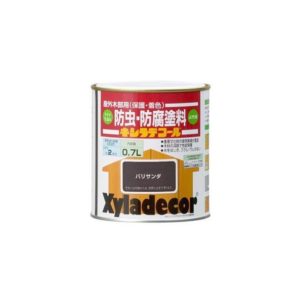 【カンペハピオ】木材保護塗料 キシラデコール【0.7L パリサンダ】