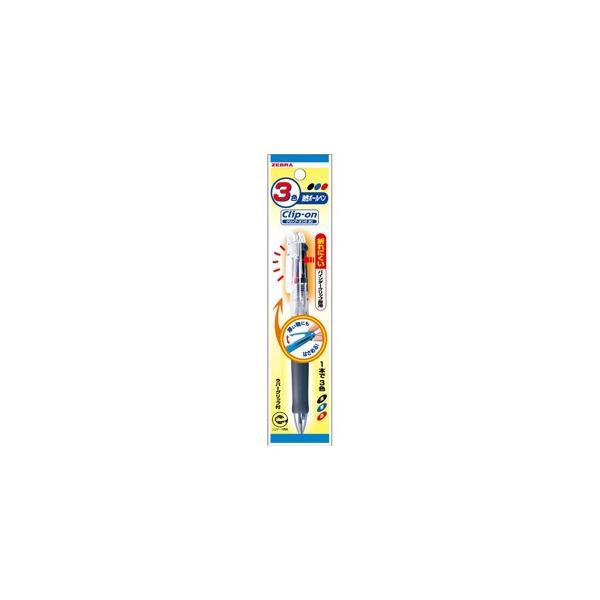【ゼブラ】ボールペン クリップオンG 3色【PB3A3−C クリア軸 】