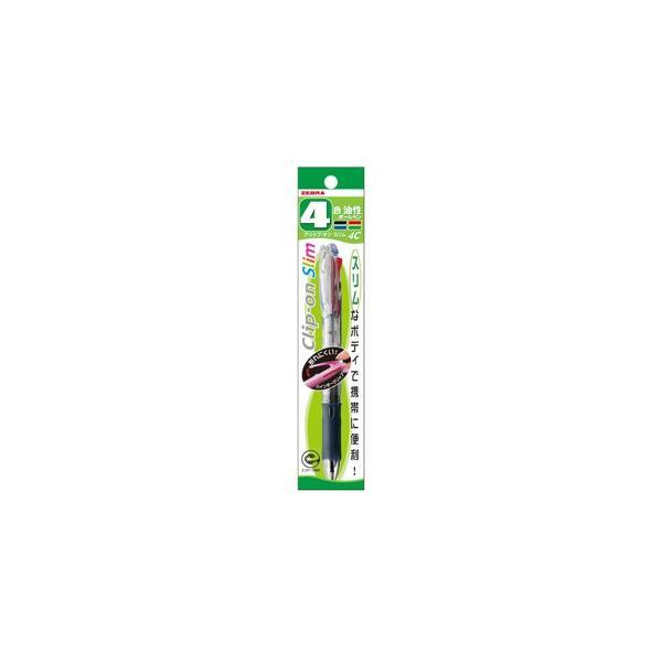 【ゼブラ】ボールペン クリップオンスリム4色【クリア P−B4A5−C クリア軸 】