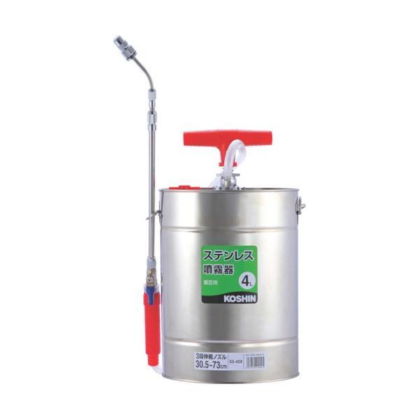 【工進】噴霧器 ステンレス噴霧器三段伸縮ノズル【SS−4DX 4L】