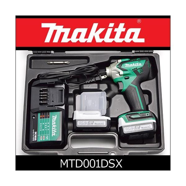 マキタ 充電式ドライバ充電インパクトドライバー電動インパクトドライバー MTD001DSX14.4V予備バッテリ付