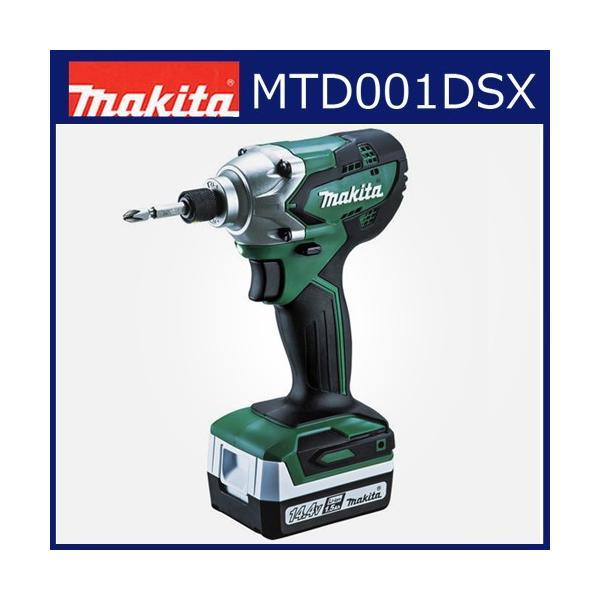 【マキタ】充電式 ドライバ  充電インパクトドライバー 電動インパクトドライバー【MTD001DSX 14.4V 予備バッテリ付】|nanbahc|02