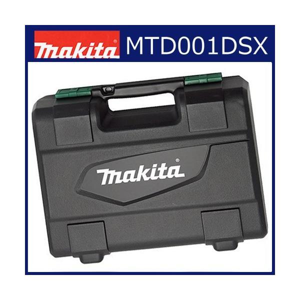 【マキタ】充電式 ドライバ  充電インパクトドライバー 電動インパクトドライバー【MTD001DSX 14.4V 予備バッテリ付】|nanbahc|03