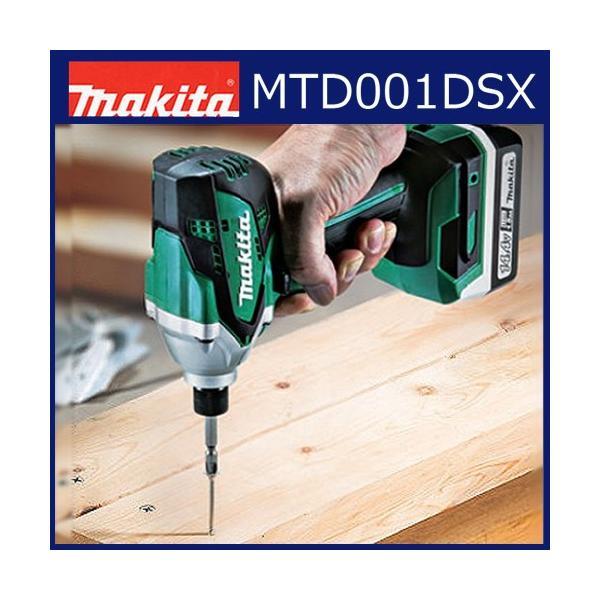 【マキタ】充電式 ドライバ  充電インパクトドライバー 電動インパクトドライバー【MTD001DSX 14.4V 予備バッテリ付】|nanbahc|04