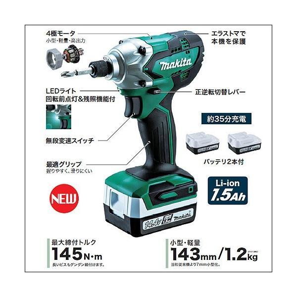 【マキタ】充電式 ドライバ  充電インパクトドライバー 電動インパクトドライバー【MTD001DSX 14.4V 予備バッテリ付】|nanbahc|05