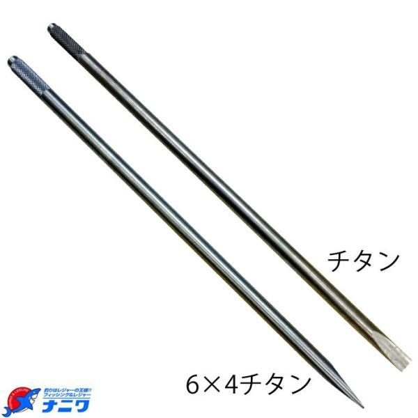 ナニワ 別注チタンピトン棒(64チタン) 16mm×50cm