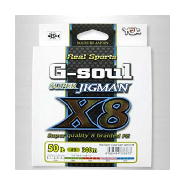 よつあみ G-soul スーパージグマン X8 50lb 3号 200m