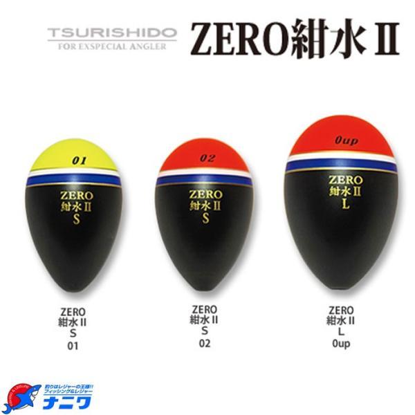釣士道 ZERO紺水2 Sサイズ