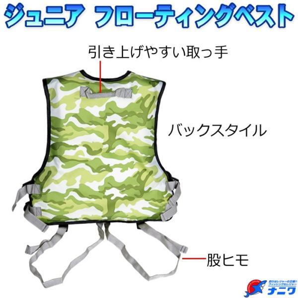 ファインジャパン ジュニアフローティングベスト FV-6116 naniwa728 02
