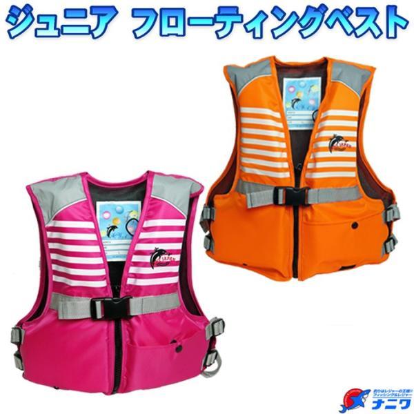 ファインジャパン ジュニアフローティングベスト FV-6116 naniwa728 04