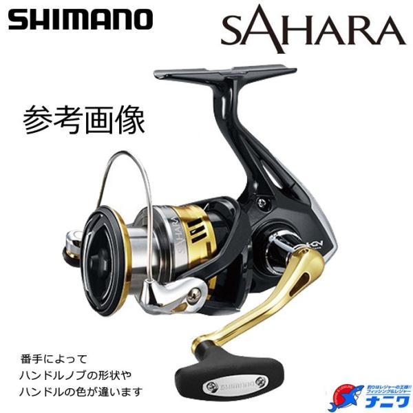 シマノ 17 サハラ C3000DH