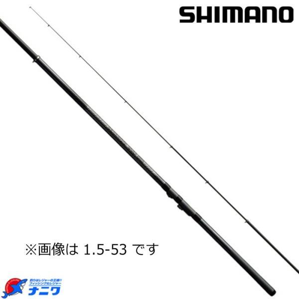 シマノ 17 ホリデーISO 2-450